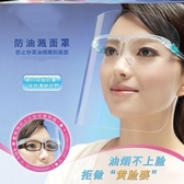 防飛沫帽子防風面罩擋全臉透明塑料騎車男女護目護目罩保護套 快速出貨