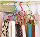 預購-北歐風花瓣扇形圍巾架絲巾架 多功能領帶皮帶收納掛架