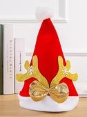 圣誕帽兒童成人男女小孩老人圣誕裝飾品圣誕頭飾帽子圣誕節禮物