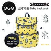 ✿蟲寶寶✿【OGG】台灣品牌-超輕量-防水材質-小孩款-小後背包-冒險趣系列 - 魔幻小森林