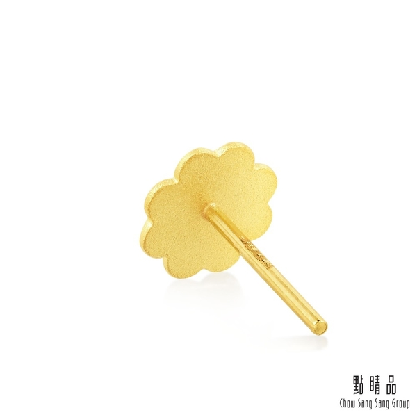 點睛品 幸運草黃金耳環