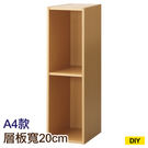【DIY】22cm彩色櫃 COLOBO ...