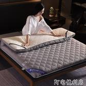 床墊加厚床墊床褥1.5m床1.8米軟墊雙人家用褥子單人學生宿舍海綿墊被(聖誕新品)