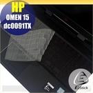 【Ezstick】HP OMEN 15-...