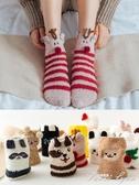 秋冬季襪子女珊瑚絨睡眠可愛家居加絨加厚月子襪產後中筒毛巾地板 范思蓮恩