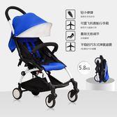 嬰兒推車超輕便攜式可坐躺摺疊寶寶bb幼兒童簡易迷你小孩手推傘車   初語生活WD