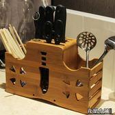 置刀架.廚房家用刀架架刀座多功能菜刀廚具置物架菜板架砧板架菜刀架
