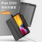 蘋果 iPad Air3 10.5吋 A...