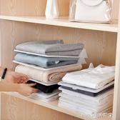 家用衣物疊衣板收納架重疊整理架層疊襯衫T恤衣服整理工具收納板 1995生活雜貨