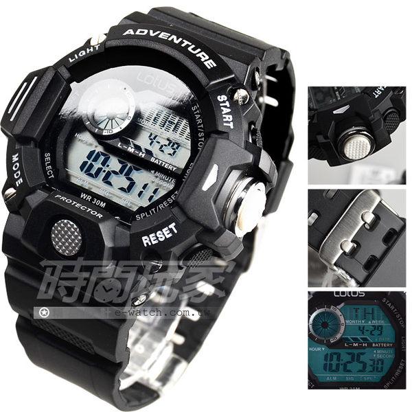 Lotus 時尚錶 潮流時尚電子腕錶 男錶 運動錶 電子錶 學生錶 軍錶 日期 計時碼表 TP1328M-01黑白