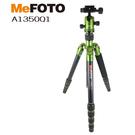 MEFOTO 美孚 A1350Q1 魅途系列 鋁鎂合金 反折 可拆式 靚彩攝影腳架 翡翠綠 承重8kg (勝興公司貨)