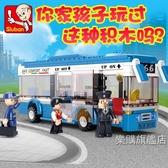 組裝積木兼容小魯班積木拼裝汽車玩具男孩城市系列巴士兒童組裝公交車