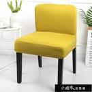 全包純色矮背椅套北歐餐廳家用連身凳套彈力加厚定做歺桌餐椅套【快速出貨】