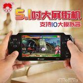 熱銷小霸王PSP游戲機S3000A觸摸屏掌機兒童益智GBA懷舊街機掌上游戲機LX