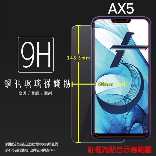 ☆超高規格強化技術 OPPO AX5 CPH1851 鋼化玻璃保護貼 高透 9H 鋼貼 鋼化貼 玻璃膜 保護膜 手機膜 耐刮
