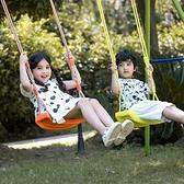 鞦韆室內兒童家用室外戶外庭院吊椅蕩鞦韆小孩座椅家庭吊繩免打孔【白嶼家居】