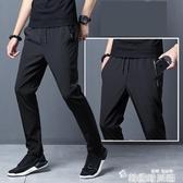 夏季褲子男士韓版潮流休閒褲修身冰絲寬鬆工裝長褲速乾運動褲薄款 韓國時尚週