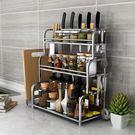 不銹鋼廚房置物架壁掛落地多功能收納用品3...