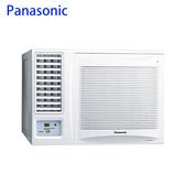 ★回函送★【Panasonic 國際牌】9-11坪左吹變頻冷暖窗型冷氣CW-P60LHA2
