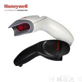 掃碼槍 Honeywell霍尼韋爾MK/MS5145激光快遞超市收銀條碼掃描巴槍掃碼器 韓菲兒  ATF
