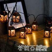 滿天星彩燈臥室浪漫復古老式房子LED燈串戶外防水LED燈串裝飾燈串 茱莉亞嚴選