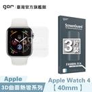 【GOR保護貼】Apple Watch 1/2/3/4/5/6/SE 滿版保護貼 黑框版滿版軟膜 38/42/40/44mm
