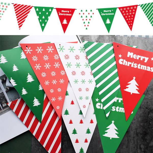 【BlueCat】歡慶聖誕節大型倒三角旗幟 彩旗 派對旗 裝飾 擺飾(8件組)