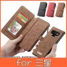 三星 Note9 CM磁力功能皮套007 手機皮套 錢包式 磁力吸附 插卡 錢包皮套 軟殼