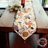 桌巾藍鬆鼠現代簡約桌旗美式田園鄉村北歐式奢華棉麻茶几餐桌床旗