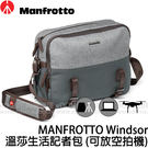 MANFROTTO 曼富圖 Windso...
