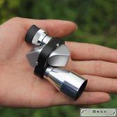 鋁合金單筒望遠鏡 高清高倍迷你便攜拐角小望遠鏡袖珍單通手持8倍
