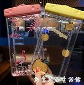 手機防水袋可觸屏密封潛水包游泳裝備神器騎手外賣專用漂流手機套 創意家居