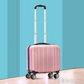 登機箱 登機箱男女18寸行李箱小型拉桿箱萬向輪韓版短途輕便旅行密碼箱子YTL