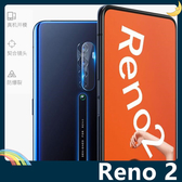 OPPO Reno 2 鏡頭鋼化玻璃膜 螢幕保護貼 9H硬度 0.2mm厚度 靜電吸附 高清HD 防爆防刮 歐珀
