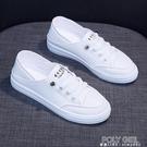 2021年夏季百搭洋氣爆款小白女鞋夏款新款網紅薄款流行休閒板鞋秋 夏季狂歡