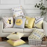 北歐黃色幾何抱枕靠墊40x40客廳沙發抱枕套45x45辦公室靠枕可拆洗 全館新品85折 YTL