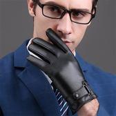 皮手套男士冬保暖刷絨手套加厚防寒防風騎車手套【奈良優品】