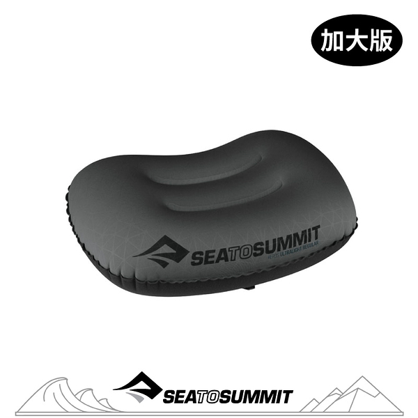 【Sea to Summit 澳洲 20D 充氣枕 加大版《灰》】STSAPILUL/吹氣枕/靠枕/午睡枕/露營枕/登山