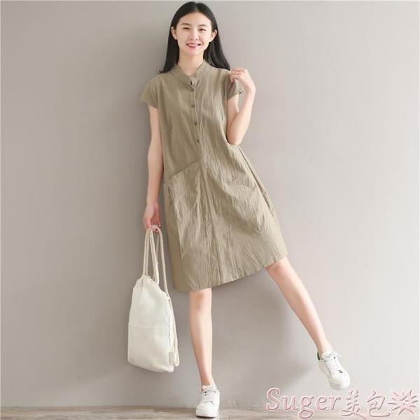 棉麻洋裝 復古文藝森女系棉麻風寬鬆大碼休閒中長款立領半開衫大口袋連身裙 新品