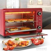 電烤箱48升家用小型臺式多功能烤箱商用大容量全自動電烤箱烘焙披薩蛋糕多莉絲旗艦店YYS    220V