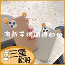 (附掛繩) 三星 Note10+ Note10手機殼 S8 S8+ S9 S9+保護套 S11 S11+ S10 S10+ S10e軟殼 立體耳朵兔 可愛熊