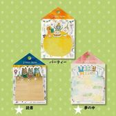 《齊洛瓦鄉村風雜貨》日本雜貨zakka 日本正版DECOLE 可愛動物N次貼便條紙 memo紙 留言便利貼