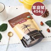 菲律賓 Sorel 有機椰子糖 (家庭號) 454g 椰子糖 有機椰糖 椰糖 全素