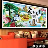 純手工十字繡成品家和萬事興迎客鬆財運版鬆鶴延年新款客廳掛畫 igo摩可美家