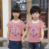 818好康 兒童短袖T恤圓領男童小孩上衣體恤潮