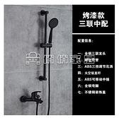 黑色花灑套裝家用全銅歐式衛浴恒溫體淋浴器浴室沐浴淋雨噴頭套裝【快速出貨】