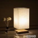 檯燈簡約日式北歐風少女復古臥室床頭暖光裝飾創意調光夜燈小檯燈 花樣年華