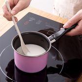 加厚迷你奶鍋煮面條熱牛奶鍋 家用帶手柄電磁爐通用湯鍋小鍋 LR3330【VIKI菈菈】TW