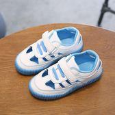 【雙11】夏季新款正韓男童運動涼鞋女童鏤空休閒鞋軟底沙灘鞋防滑潮鞋免300