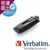 威寶Verbatim Verbatim 威寶-V3 64GB USB3.0 高速隨身碟-灰黑(49174)64G【免運直出】